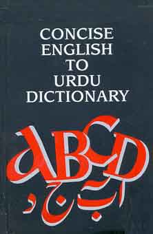 Click to download dictionary