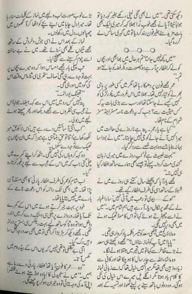 chand-meray-aangan-ka-by-effit-seher-pasha-15