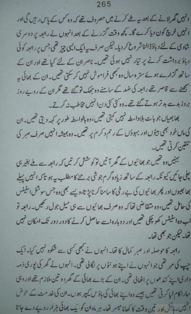 aao-hum-pehla-qadam-dharte-hain-3