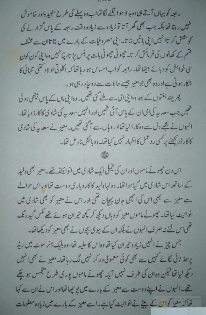 aao-hum-pehla-qadam-dharte-hain-33