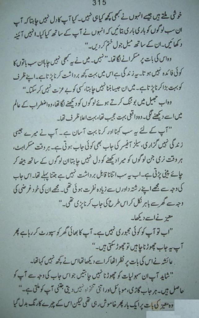 aao-hum-pehla-qadam-dharte-hain-53