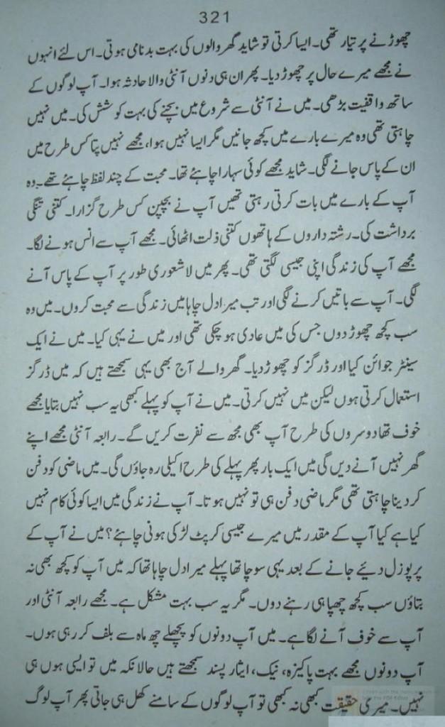aao-hum-pehla-qadam-dharte-hain-59
