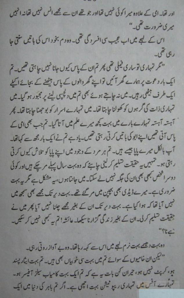 aao-hum-pehla-qadam-dharte-hain-64