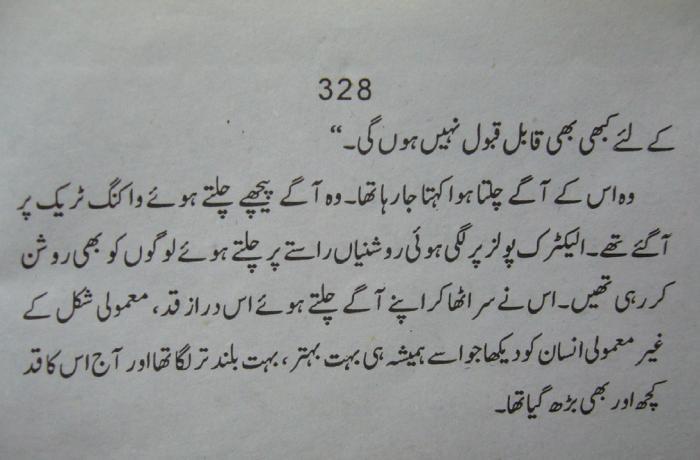 aao-hum-pehla-qadam-dharte-hain-66