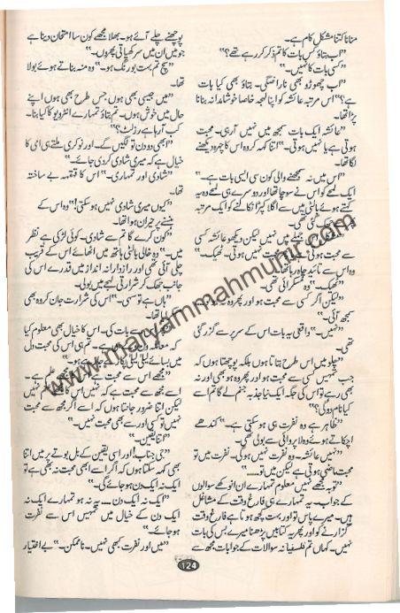 Dil-ie-Baa-Khabar-Koo-Khabaar-Nahen-2-by-maryam-mah-munir