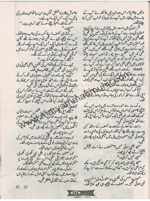 Meera Khawaab-27-by-maryam-mah-munir