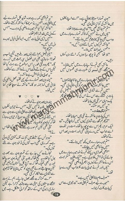 Mohabbat-Sawaar-Datee-Haa-30-by-maryam-mah-munir