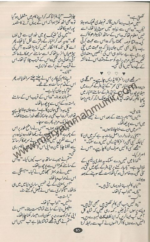 Mohabbat-Sawaar-Datee-Haa-37-by-maryam-mah-munir