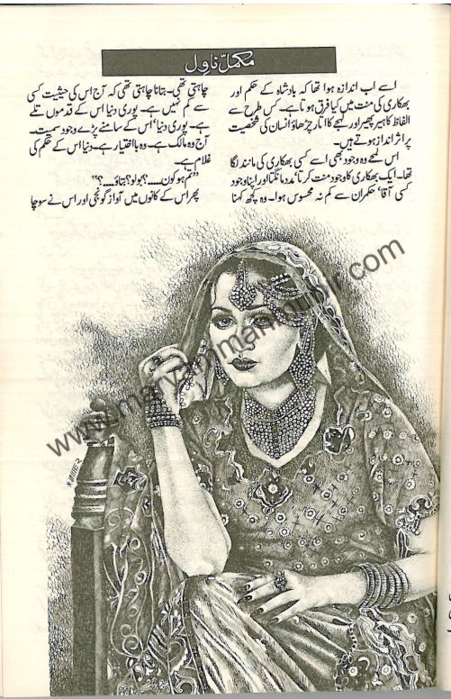 Rang-ie-Chaaman-Baadlaa-1-by-maryam-mah-munir