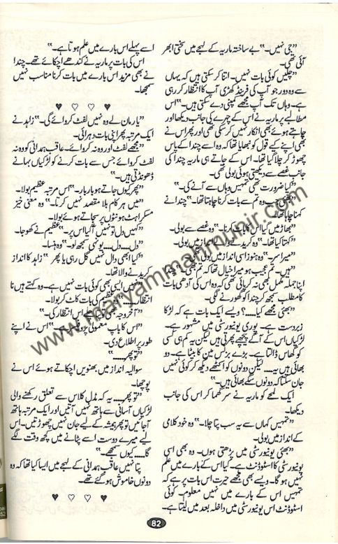 Rang-ie-Chaaman-Baadlaa-14-by-maryam-mah-munir