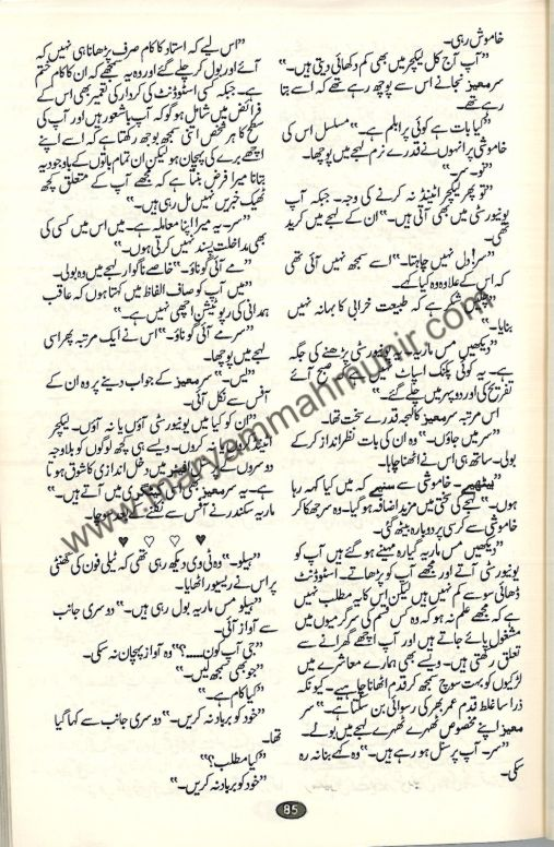 Rang-ie-Chaaman-Baadlaa-16-by-maryam-mah-munir