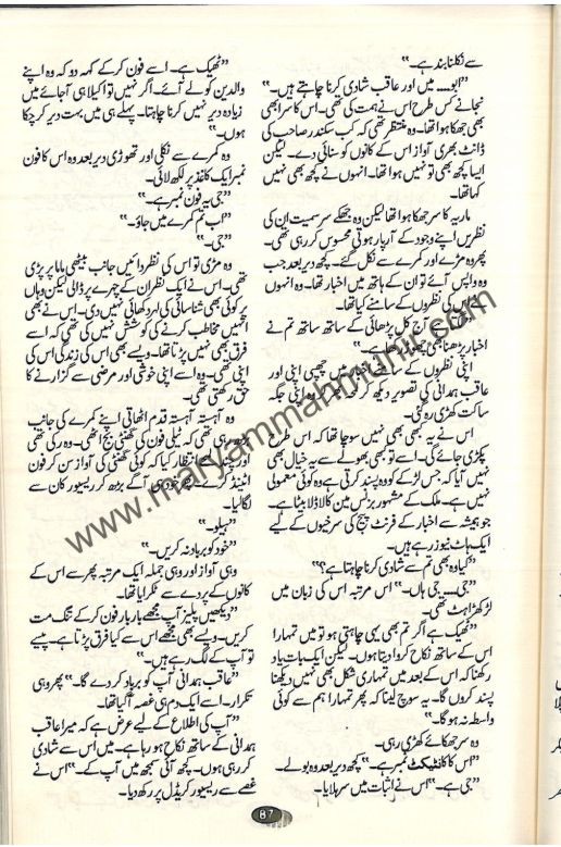 Rang-ie-Chaaman-Baadlaa-18-by-maryam-mah-munir