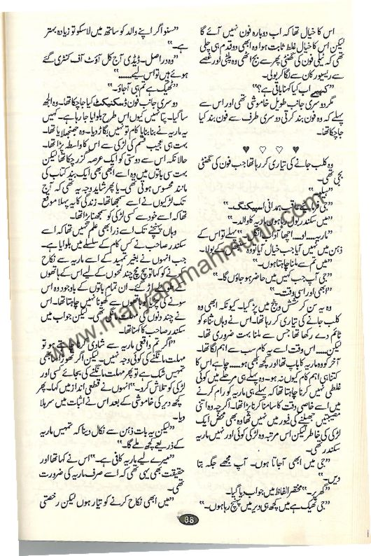 Rang-ie-Chaaman-Baadlaa-19-by-maryam-mah-munir