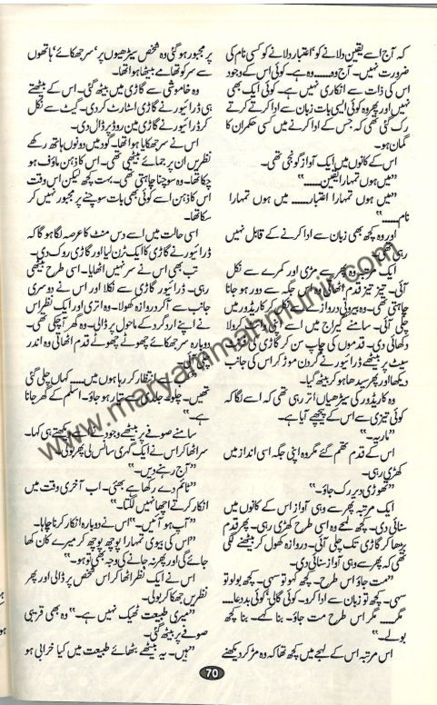 Rang-ie-Chaaman-Baadlaa-2-by-maryam-mah-munir