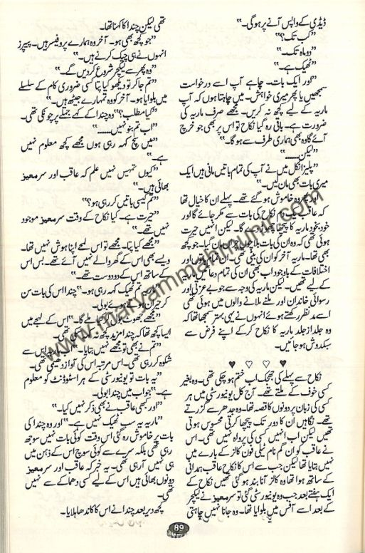 Rang-ie-Chaaman-Baadlaa-20-by-maryam-mah-munir