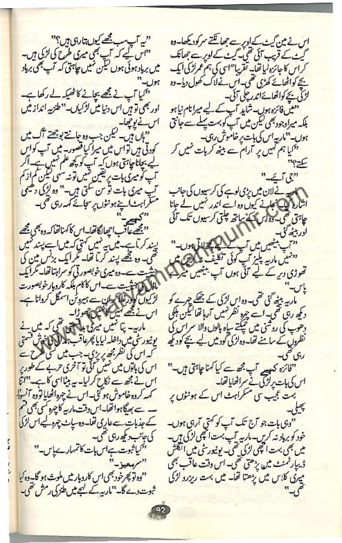 Rang-ie-Chaaman-Baadlaa-23-by-maryam-mah-munir