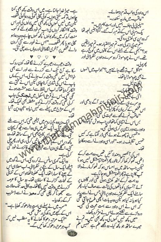 Rang-ie-Chaaman-Baadlaa-27-by-maryam-mah-munir