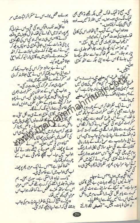 Rang-ie-Chaaman-Baadlaa-3-by-maryam-mah-munir