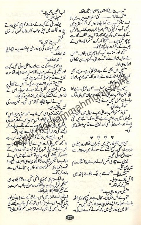Rang-ie-Chaaman-Baadlaa-9-by-maryam-mah-munir