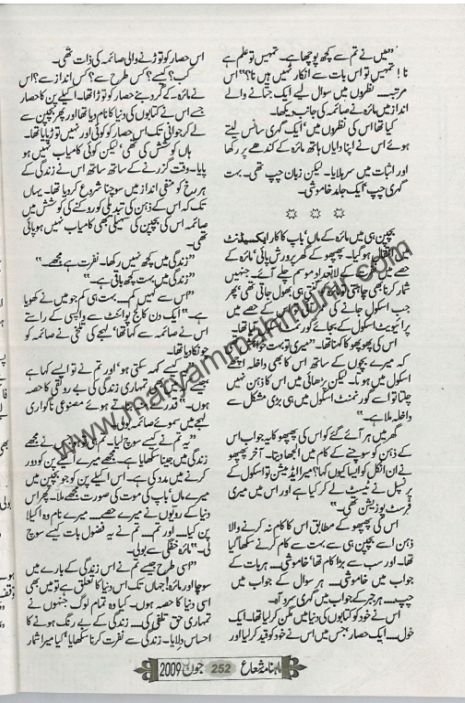Zindagi-Khoobsurat-Hai-2-by-maryam-mah-munir