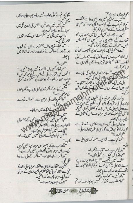 Zindagi-Khoobsurat-Hai-3-by-maryam-mah-munir