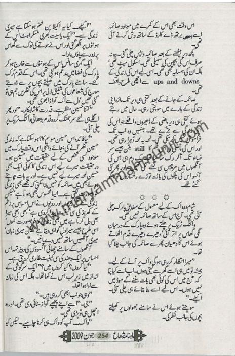 Zindagi-Khoobsurat-Hai-4-by-maryam-mah-munir
