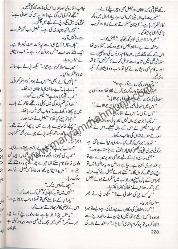 Brekhana-11-by-maryam-mah-munir