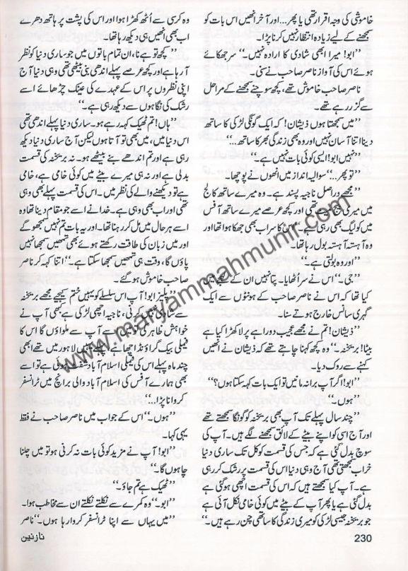 Brekhana-13-by-maryam-mah-munir