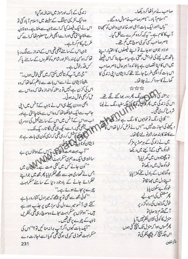 Brekhana-14-by-maryam-mah-munir