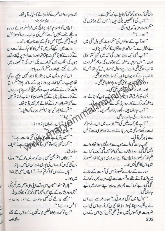 Brekhana-15-by-maryam-mah-munir