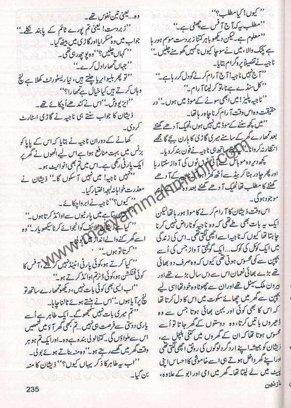 Brekhana-18-by-maryam-mah-munir