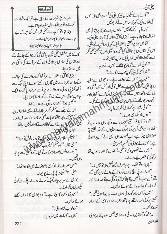 Brekhana-4-by-maryam-mah-munir