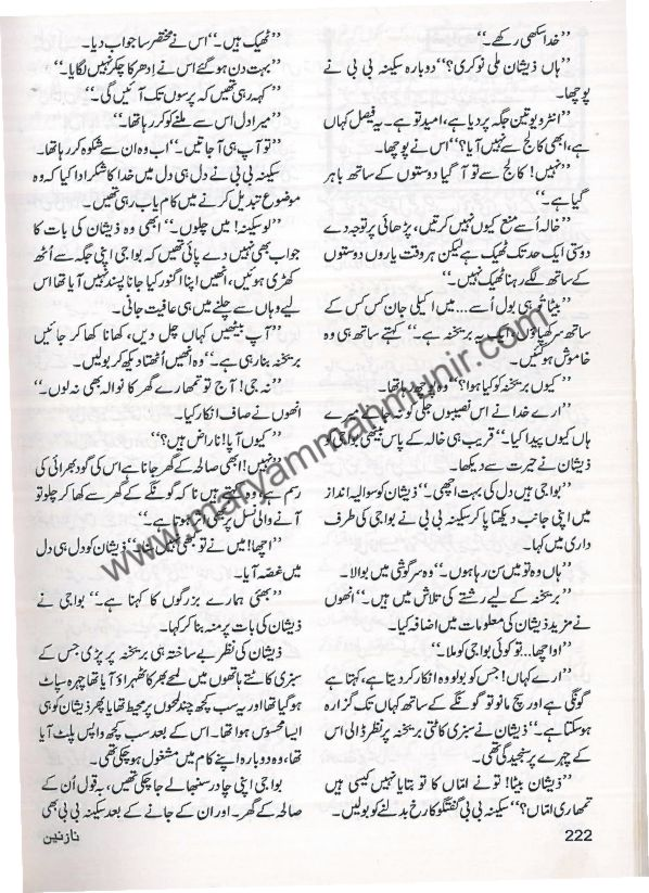 Brekhana-5-by-maryam-mah-munir