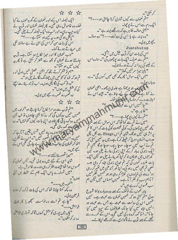 Mein-Naa-Mohabbat-Kaa-Jahan-Taalasha-Haa-5-by-maryam-mah-munir