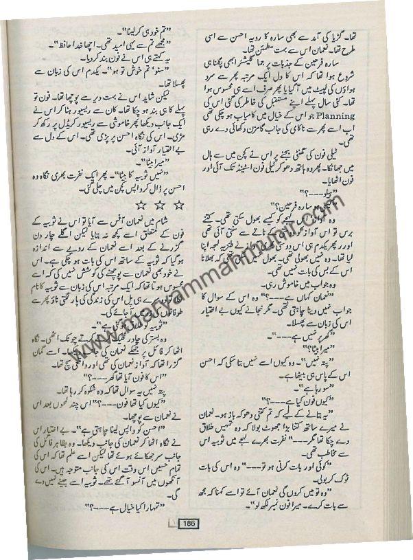 Mein-Naa-Mohabbat-Kaa-Jahan-Taalasha-Haa-9-by-maryam-mah-munir